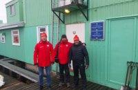 """Украинские полярники 26-й антарктической экспедиции прибыли на станцию """"Академик Вернадский"""""""