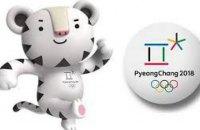 Результаты Олимпиады за 23 февраля