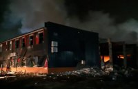 На маслозаводе в Днепре произошел взрыв и пожар