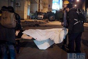 В Александровском костеле развернули операционную, легких раненых принимают в Консерватории