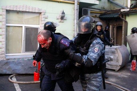 Четыре человека отказались от статуса потерпевших в делах Майдана