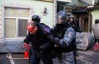 Чотири людини відмовилися від статусу потерпілих у справах Майдану