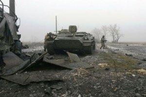 Українські військові утримують позиції у Широкиному