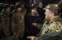 Геращенко: Порошенко для обмена пленными помилует женщину, совершившую преступление против Украины