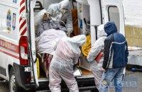 В Україні виявили ще понад 15 000 нових випадків інфікування коронавірусом