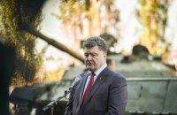 Порошенко пообіцяв Харківському танковому заводу рекордне завантаження