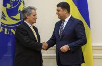 Замглавы МВФ призвал Украину воспользоваться ростом мировой экономики