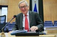 Юнкер объявил о начале глубокой реформы ЕС