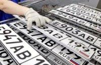 В оккупированном Крыму начнут штрафовать за авто с украинскими номерами