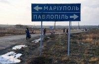 Боєць 79-ї бригади зник біля Павлополя