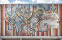 У Львові інвентаризують усі мозаїки