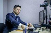 Зеленский первым в Украине получил ID-карту с электронной подписью