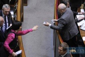 В Херсоне тоже просят Януковича распустить Раду и изменить политическую систему