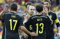 Іньєста не допоможе Іспанії в червневих матчах