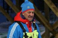 Екснаставник збірної України з біатлону очолив команду Росії