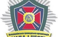 """Партія """"Сила і честь"""": список кандидатів у депутати"""