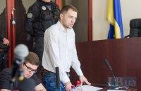 Троє підозрюваних у справі про закупівлю бронежилетів залишилися під домашнім арештом