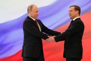 Путин огласил состав правительства России