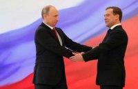 Путін оголосив склад уряду Росії