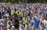 В УПЦ МП нарахували 300 тис. учасників хресного ходу, у МВС - удесятеро менше