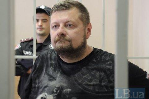 Генпрокуратура відкликала клопотання про арешт Мосійчука