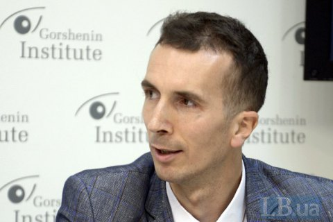 Эксперт РПР указал на недоработки в законопроекте о нацбезопасности