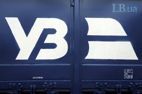 В будущем 2019 «Укрзалізниця» планирует два раза поднять тарифы навнутренние пассажирские транспортировки