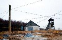 На единственном золотом руднике Украины прошли обыски