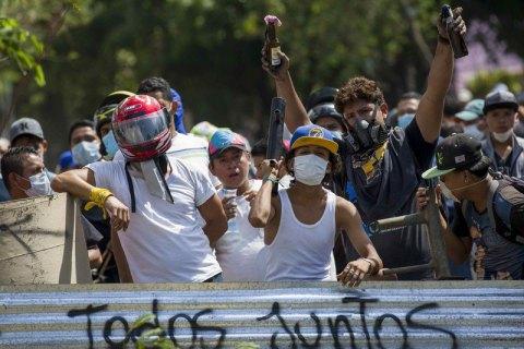 Репортер изНикарагуа получил пулю вголову впрямом эфире