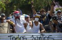 Журналиста застрелили во время Facebook-трасляции о протестах в Никарагуа