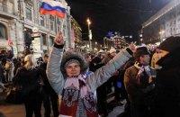Россияне подали рекордное число просьб об убежище в США
