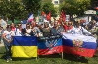 Кремль контролирует насилие на востоке Украины и должен прекратить агрессию, - посольство США