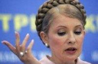 Тимошенко обещает, что газ не подорожает