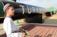 """Туркменістан оголосив """"Газпром"""" неплатоспроможним"""