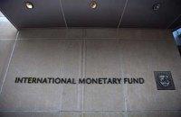 МВФ отложил приезд миссии в Украину