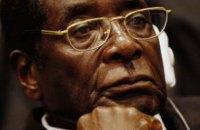 Роберт Мугабе отримав імунітет від кримінального переслідування