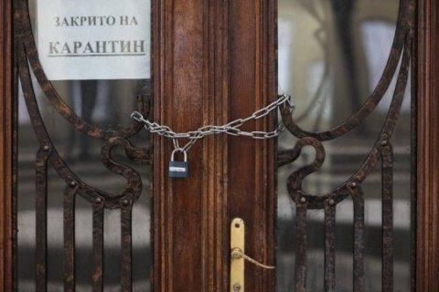 Завтра в Україні набуває чинності локдаун. Список заборон
