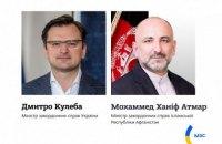 Голови МЗС України та Афганістану вперше з 2008 року провели телефонну розмову