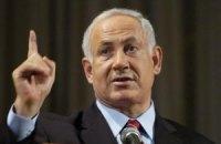 Прем'єр-міністр Ізраїлю відвідає США