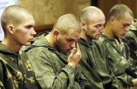 Табір для російських військовополонених: від міфу до реальності