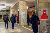 Виставку з портретами Шевченка скасували у Львові та Вінниці