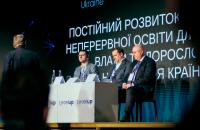 Гела Бежуашвили очертил принципы трансформации образования на форуме Level UP Ukraine 2020