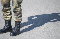 На Донбасі з початку доби спостерігалася тиша