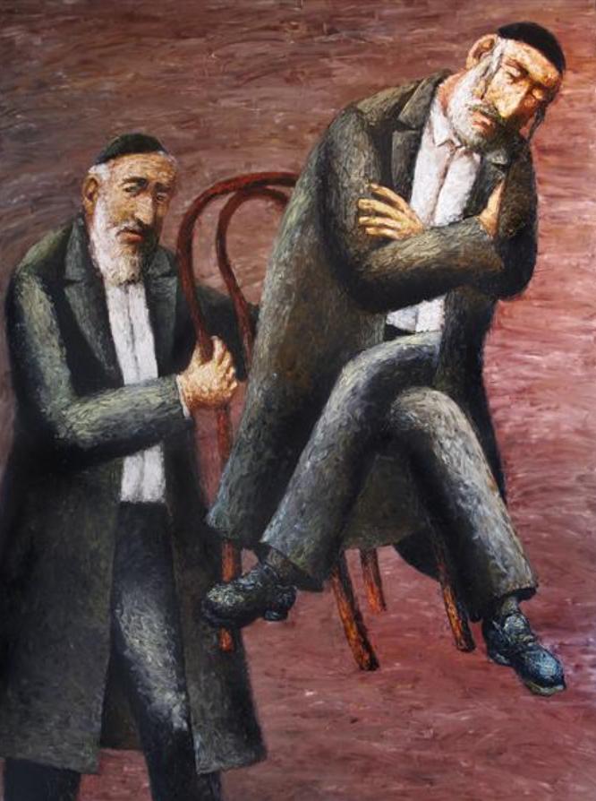 Олександр Ройтбурд, The Dormant Tzadik