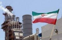ЄС відмовився від імпорту іранської нафти