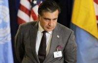 Саакашвили готов к сокращению президентских полномочий