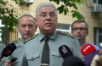 Полторак отстранил от должности главного военного медика
