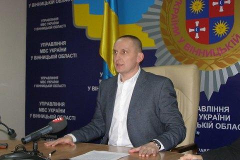Начальника вінницької поліції звільнено з посади (оновлено)