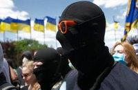 В Виннице националисты пытались помешать первомайской демонстрации