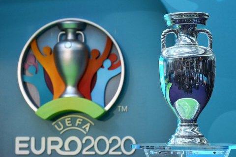 Брюссель исключили из числа городов, где будет проходить Евро-2020